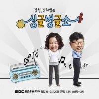 Logo du podcast 1/1(금) 신년 특집 with 추가열 & 황인