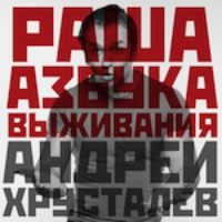 Logo of the podcast Депардье — наше всё (155)