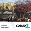 Logo of the podcast COSMO Elliniko Randevou