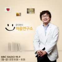 Logo of the podcast 05/02 월 : 성격은 변할까