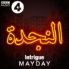 Logo of the podcast Intrigue