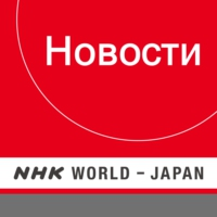 Logo du podcast Russian News - NHK WORLD RADIO JAPAN