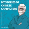 Logo du podcast My Stories of Chinese Characters