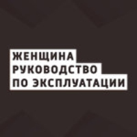 Logo of the podcast Елена Булгакова (84)