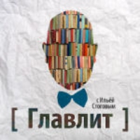 Logo du podcast История фантастики, том второй — начало века в России (25)