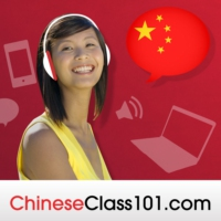 Logo of the podcast Extensive Reading in Chinese for Absolute Beginners #25 - The Desert