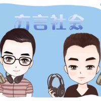"Logo du podcast ""无聊""!(11.15)"