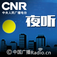 Logo of the podcast 你能承受多大的压力,就能配得上多大的成功