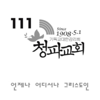 Logo of the podcast 괴로움을 넘어