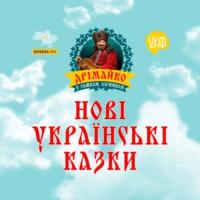 Logo du podcast Країна ФМ / Kraina FM / Краина ФМ