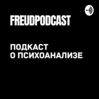 Logo du podcast Freudpodcast
