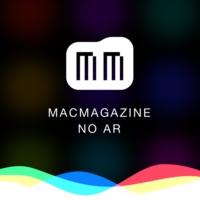Logo du podcast MacMagazine no Ar