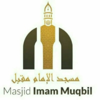 Logo of the podcast The Trial Of Prophet Yuunus - Abuu Mu'aawiyah 'Abdullaah Hasan