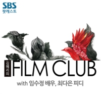 Logo du podcast 136회 - 어떤 여자들(Certain Women)
