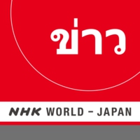 Logo du podcast NHK WORLD RADIO JAPAN - Thai News at 20:30 (JST), November 23