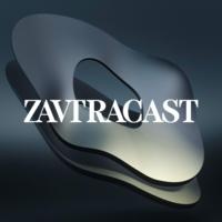 Logo du podcast Zavtracast (Завтракаст)