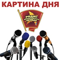 Logo of the podcast О чём поговорили Сергей Лавров и Рекс Тиллерсон