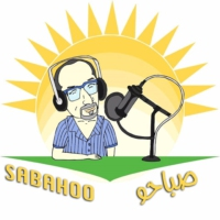 Logo of the podcast 65: عجيبة أمي