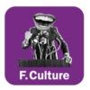Logo of the podcast C'était les années 60