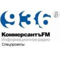 Logo du podcast Коммерсантъ FM - Специальный репортаж Юрия Мацарского
