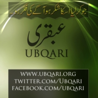 Logo du podcast Ubqari Dars Live 2019 (Offical)