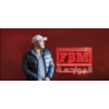 Logo du podcast المواجهة - Face à Bilal Marmid