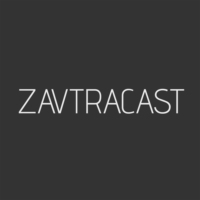 Logo of the podcast Zavtracast (Завтракаст)