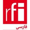 Logo du podcast اخبار و برنامه های اراف ای فارسی