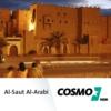 Logo of the podcast COSMO Al-Saut-Al-Arabi