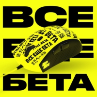 Logo of the podcast Все еще бета