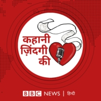 Logo of the podcast चीफ़ की दावत