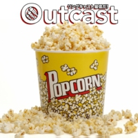 Logo du podcast Funerale in sala | Outcast Popcorn