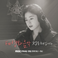 Logo of the podcast 12/19(토) FM영화음악 김세윤입니다 - 매직아워 스페셜 M : The Best Movie Soundtrack Songs of 2020