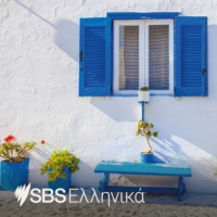 Logo du podcast SBS Greek - SBS Ελληνικα