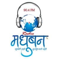 Logo de la radio Radio Madhuban 90.4 FM
