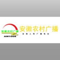 Logo of radio station 安徽农村广播 - Anhui Radio Rurale