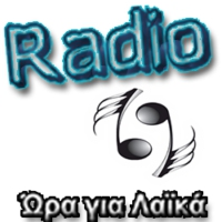 Logo of radio station Radio69