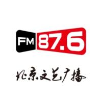 Logo of radio station 北京文艺广播 FM87.6 - Beijing Arts radio