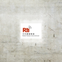 Logo de la radio RTI English News
