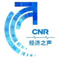 Logo de la radio CNR经济之声 - Voice of Economy