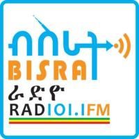 Logo of radio station Bisrat FM 101.1