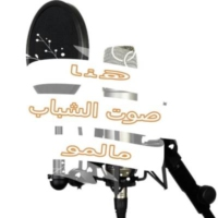 Logo of radio station صوت الشباب مالمو