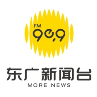 Logo of radio station 东广新闻台长三角之声 - SDBS News Channel