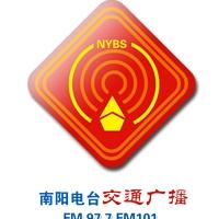 Logo of radio station 南阳电台交通广播 - Nanyang Traffic Radio 97.7