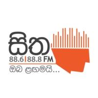 Logo of radio station සිත FM - Sitha FM
