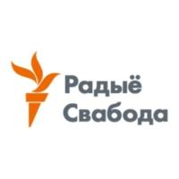 Logo of radio station Радыё Свабода - Беларусь
