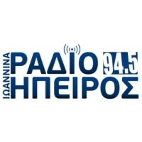 Logo of radio station Rádio Ípeiros 94.5 - Ράδιο Ήπειρος 94.5