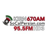 Logo of radio station KIRN Radio Iran 670 AM
