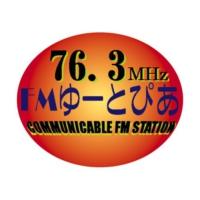 Logo de la radio FMゆーとぴあ - FM Yutopia 76.3