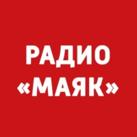 Logo of radio station Radio Mayak